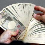 [ Quy Đổi ] 1 Sen Nhật bằng bao nhiêu tiền Việt ? 1 Sen to VND ?