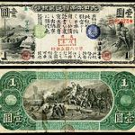 [ 1 Yen to VND ] 1 Yên Nhật bằng bao nhiêu tiền Việt Nam Mới Nhất