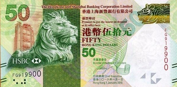 [1 HKD to VND ] 1 Đô La Hồng Kông bằng bao nhiêu tiền Việt ?