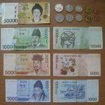 Quy Đổi [ 1 Won to VND ] 1 Won Hàn Quốc bằng bao nhiêu tiền Việt ?