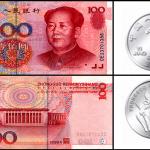 Quy Đổi : 1 Tệ bằng bao nhiêu tiền Việt Nam [ Cập Nhật Mới Nhất ]