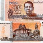 1 Riel bằng bao nhiêu tiền Việt ? Tìm hiểu tiền Riel Campuchia