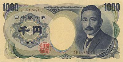 tien giay yen nhat