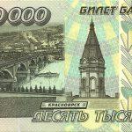 1 Rúp Nga bằng bao nhiêu tiền Việt ? Hình ảnh, Ký hiệu (1 RUP to VND)