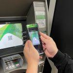Cách rút tiền bằng mã QR Vietcombank không cần thẻ ATM
